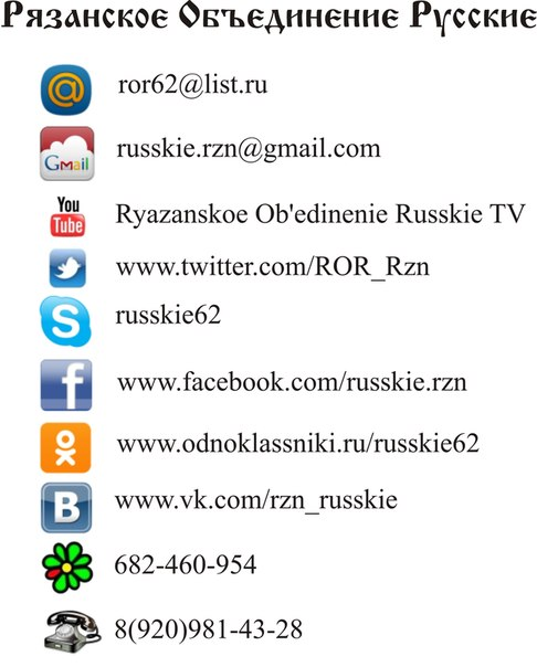 http://cs14111.vk.me/c418417/v418417604/8468/kHUlf4wQQ_o.jpg