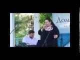 Мариам и Армен Мерабовы  -