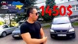 Авто з Польщ Volvo v50 2004  Opel Zafira 2000