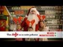 Spar Interspar Božićni pokloni do 31 12 2013