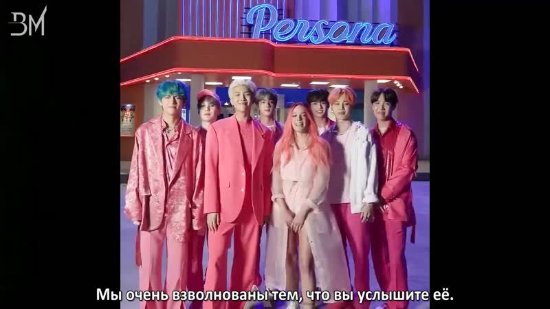 "RUS SUB 12 04 19 Видео послание для Spotify к релизу альбома MAP OF THE SOUL PERSONA"""