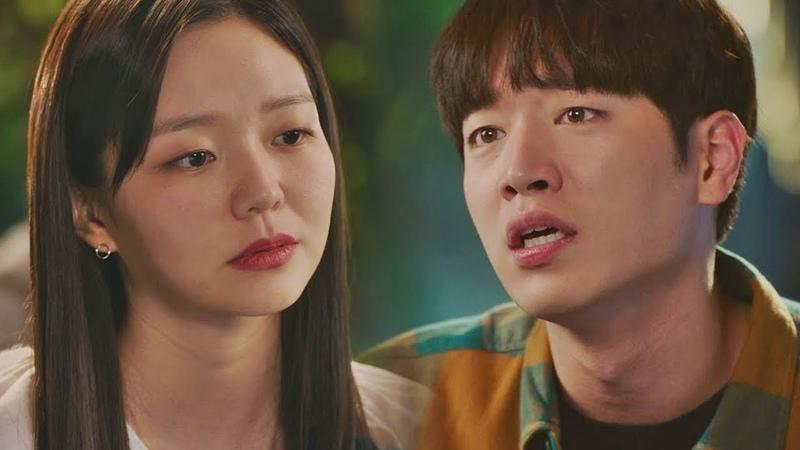 [3분 미리보기] 난 너한테 뭐냐?! 서강준(Seo Kang Joon)의 취중진담, 이솜(Esom)의 속사정?