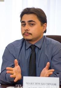 Максим Бодиков, 31 декабря 1985, Минск, id7569855