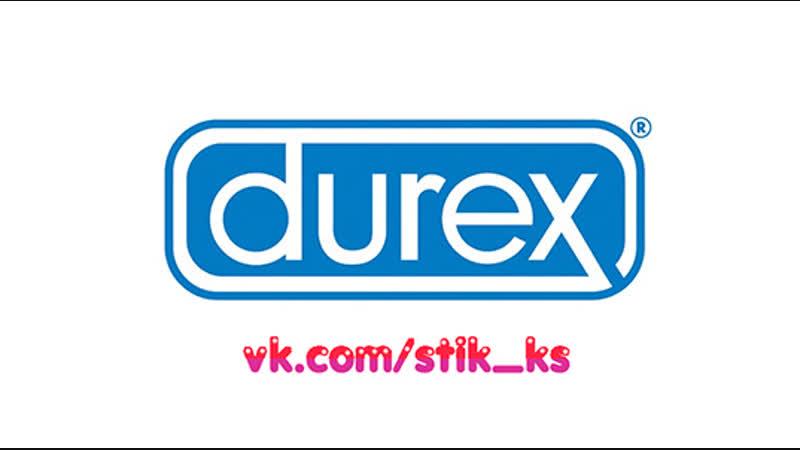 Команда Durex в борьбе с ВИЧ