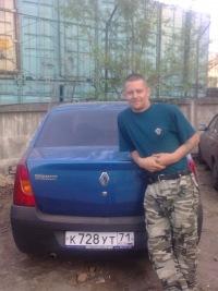 Алексей Масловский, 27 октября 1983, Чернигов, id116234163