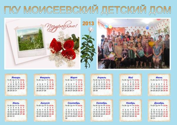 http://cs417030.userapi.com/v417030082/250d/ofvTqCcMdkg.jpg