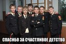 Ильдар Бикташев фото #36