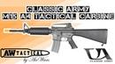 Страйкбольный Автомат CLASSIC ARMY M15 A4 TACTICAL CARBINE CA AR002