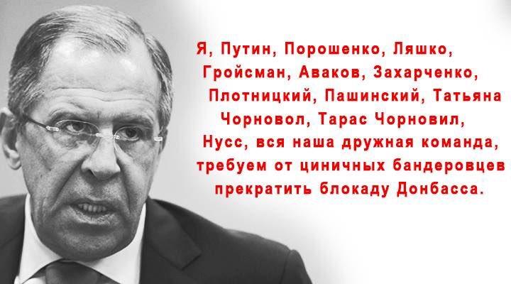 В БПП заявили, что ведут переговоры о расширении коалиции в Раде - Цензор.НЕТ 27