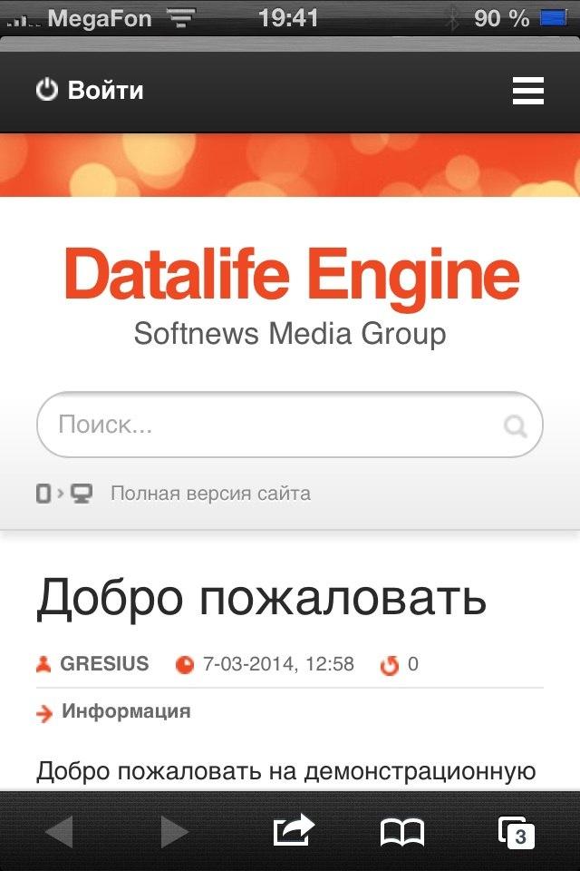 Где меняется мобильная версия сайта?