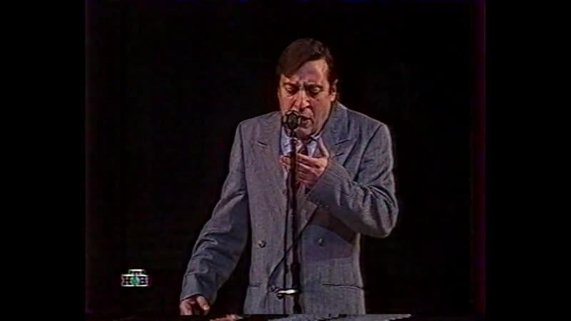 (staroetv.su) Кышкин дом (НТВ, осень 2001). 2