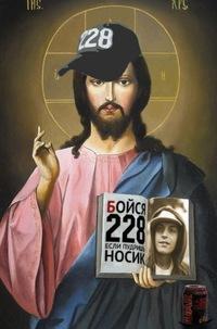 Пропацан Двадвавосимь, 1 января , Москва, id222154533