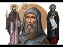 О рае Предсмертное завещание Преподобный Ефрем Сирин