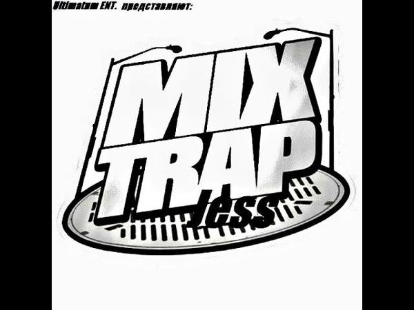 Jess Honcho - MIXTRVP 2015 ( Full Mixtape ) ( Download Link )