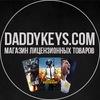 Купить PUBG | ПУБГ | Магазин игр Daddykeys