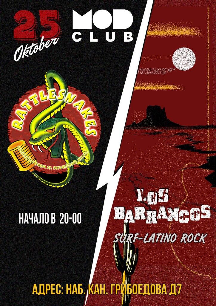 25.10 RATTLESNAKES, LOS BARRANCOS, MOD club