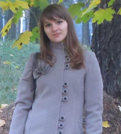 Наталья Бизюк, 3 декабря , Молодечно, id34703160