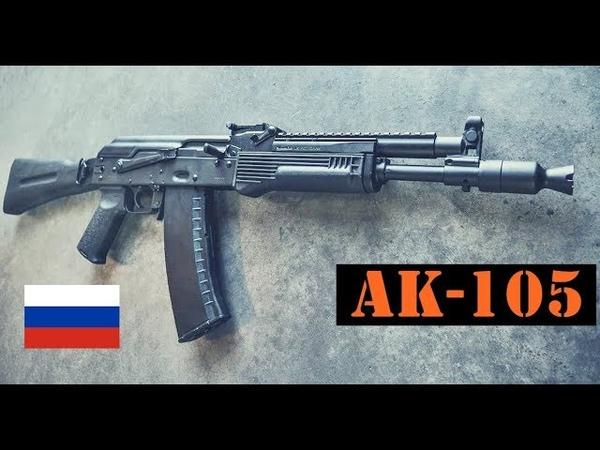 AK-105 - A Carabina Kalashnikov | Mundo das Armas 41