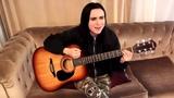Инна Вальтер Я смеюсь, на гитаре (Анжелика Начесова и Магамет Дзыбов)