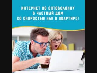 Интернет в Реже и Режевском районе!