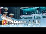 Теорема Зеро (2014) HD трейлер | премьера 3 июля