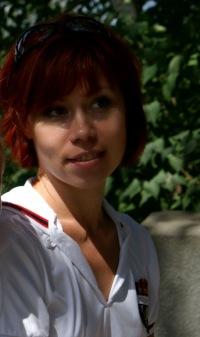 Елена Худовердян, 14 сентября , Москва, id184329007