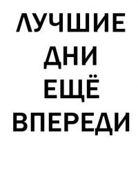 Вышел Покурыть, 15 сентября 1929, Омск, id180364358