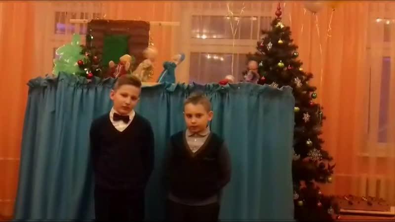 «Новогодняя сказка». Выступление в социально-реабилитационном центре