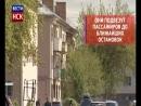 Новосибирские власти запустят автобусы в обход затопленного подземного перехода в городе Обь