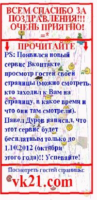 Эмиль Aze