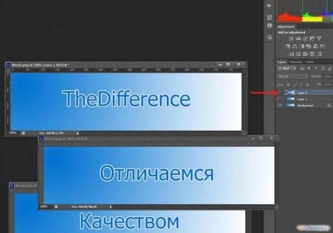 Как делать гифки в фотошопе