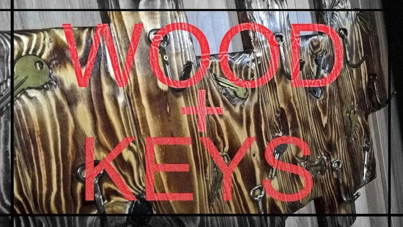Вешалка для одежды из дерева и ключей. Clothes hanger made of wood and keys. DIY. Hand Made