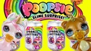 POOPSIE SPARKLY GLITTERS SURPRISE. ПУПСИ СЛАЙМ СЮРПРИЗ