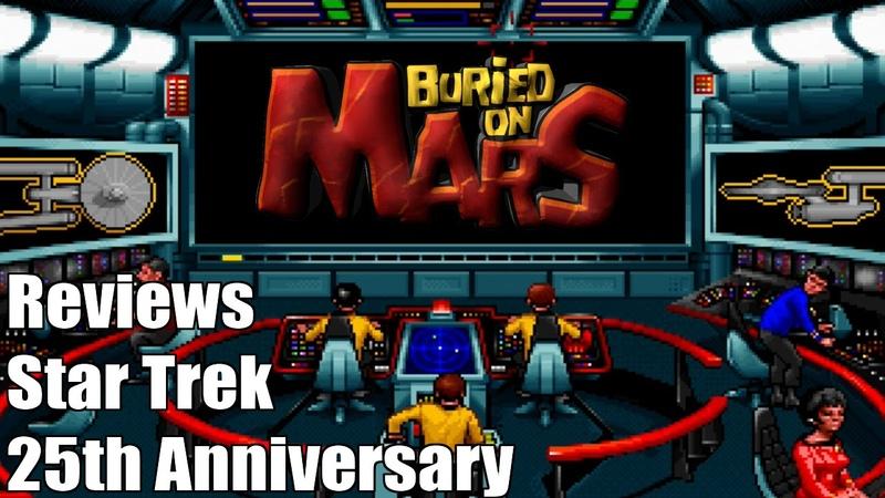 Star Trek 25th Anniversary Review (PC)
