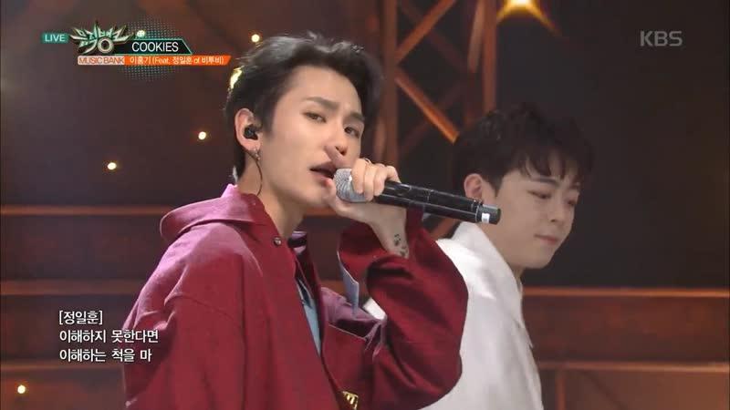 [PERF] 19.10.2018: Lee Hongki (FTIsland) - COOKIES (Feat. Ilhoon of BTOB) @ Music Bank