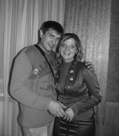 Надежда Тимошенкова, 3 августа 1992, Горловка, id44519788