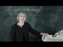 Урок 1. Обращение. «Русский по-взрослому» с Анной Валл.
