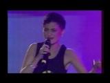 Magic Affair - Omen III (Dance Machine 1994)