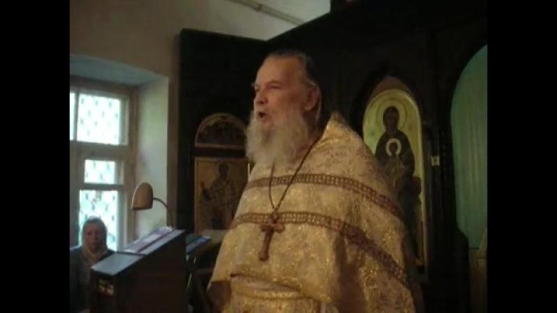 Священник Павел Адельгейм Проповедь на Литургии в день своего 70 летия в храме свв Жён мироносиц Псков 1 8 2008