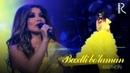 Rayhon Baxtli bo'laman Райхон Бахтли буламан concert version 2018