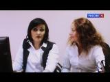 «Сделай Дело» на телеканале РОССИЯ 1