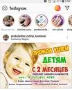 Елена Танрывердиева фото #42