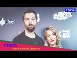 Юлия Ковальчук и Алексей Чумаков Для дочери весь мир
