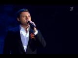 Александр Коган - Ты-моя надежда, ты-моя отрада (Концерт Будем жить! 09.05.2017)