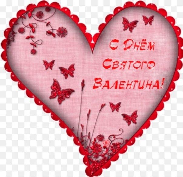 http://cs425420.vk.me/v425420186/7909/b7Nxf2fLSQo.jpg