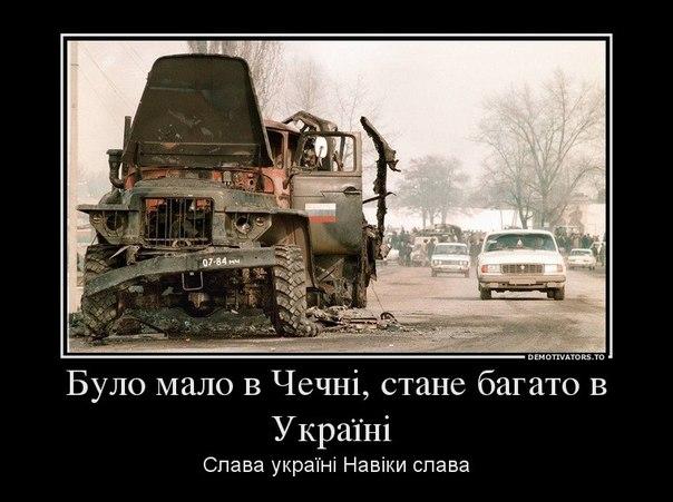"""Генсек НАТО призвал Россию вывести все свои войска с Донбасса: """"Действия говорят громче, чем слова"""" - Цензор.НЕТ 6380"""