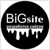 BiGsite Разработка сайтов