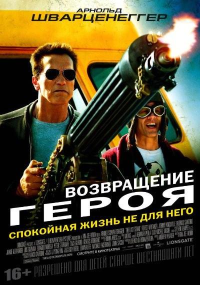 В хорошем качестве hd 720 на http kino720hd com