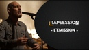 RAP SESSION - LÉMISSION Furax Barbarossa