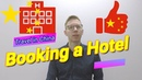 Booking a Hotel in China - Everything you NEED to KNOW!